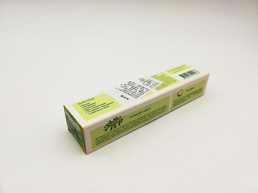 NC手霜 橄欖油 (1).jpg