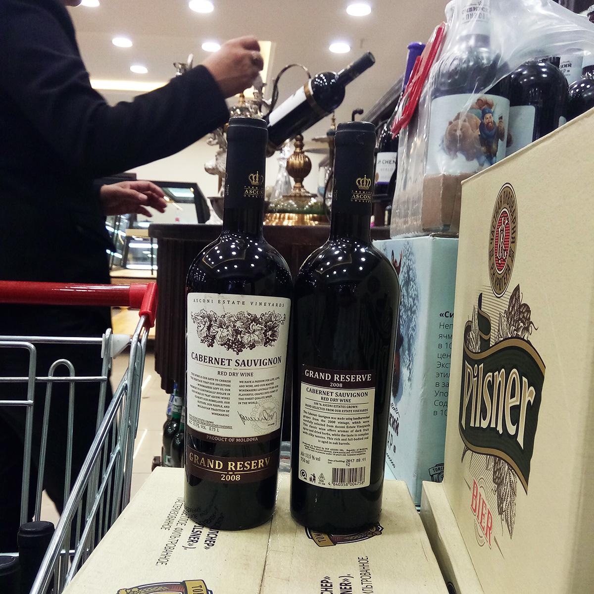 阿思孔尼2008葡萄酒750ml.jpg